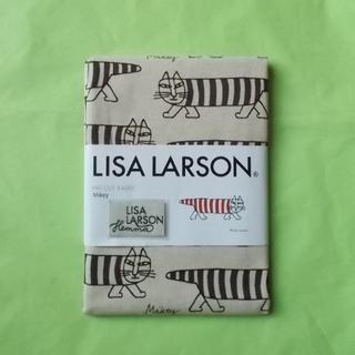 リサラーソン(Lisa Larson)のLisa Larson 麻混生地 Mikey オフホワイト(生地/糸)