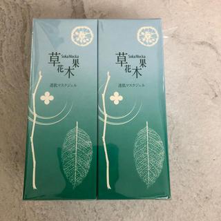 ソウカモッカ(草花木果)の新品👌草花木果 マスクジェル 2本セット(美容液)