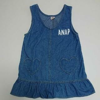 アナップキッズ(ANAP Kids)のANAPkids デニムワンピース 120 女の子 フリル ハート(ワンピース)