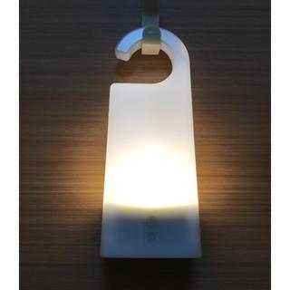 ムジルシリョウヒン(MUJI (無印良品))の無印良品 LED持ち運びできるあかり(フロアスタンド)