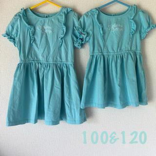 キャサリンコテージ(Catherine Cottage)の姉妹お揃い チュニック 100 120 ブルー 水色 ターコイズ(Tシャツ/カットソー)