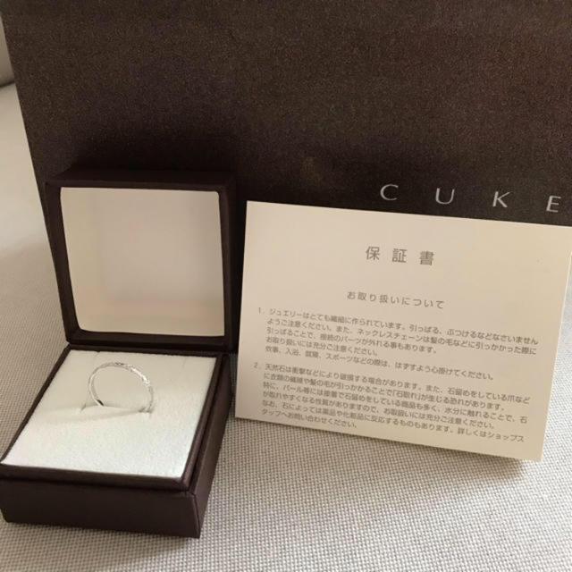 BLOOM(ブルーム)の【新品未使用】ESTELLE(BLOOM) K18WGダイヤモンドリング レディースのアクセサリー(リング(指輪))の商品写真