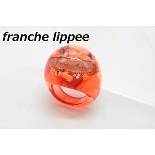 フランシュリッペ(franche lippee)の【P-975】フランシュリッペ リング 指輪 13号相当 アクリル クリアレッド(リング(指輪))