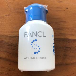 ファンケル(FANCL)の未使用☆ファンケル洗顔パウダー(洗顔料)