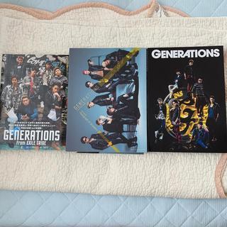 ジェネレーションズ(GENERATIONS)のGENERATIONS 写真集セット CD・DVD・ポスター付き(ミュージシャン)