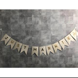 バーニーズニューヨーク(BARNEYS NEW YORK)のJUST MARRIED ガーランド(ガーランド)