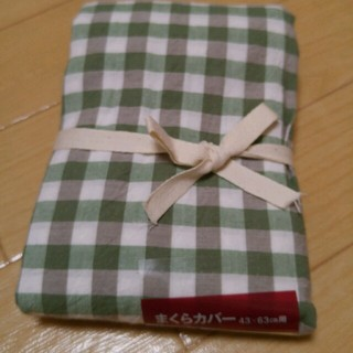 ムジルシリョウヒン(MUJI (無印良品))の新品 枕カバー(枕)