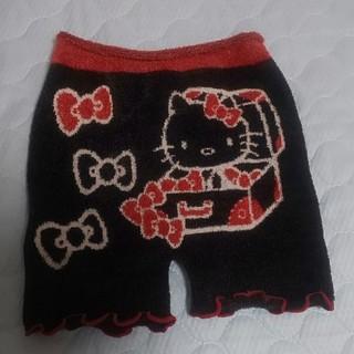 ハローキティ(ハローキティ)の*ノンちゃん様専用*ハローキティ Hello Kitty 毛糸のパンツ L(アンダーシャツ/防寒インナー)