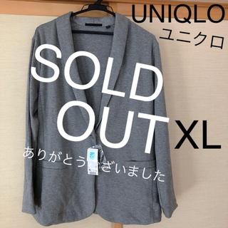 ユニクロ(UNIQLO)の[新品]UNIQLO ユニクロ UVカットジャージージャケット XL[未使用](テーラードジャケット)