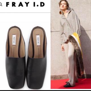 フレイアイディー(FRAY I.D)のFRAY I.D スクエアトゥミュール(ミュール)