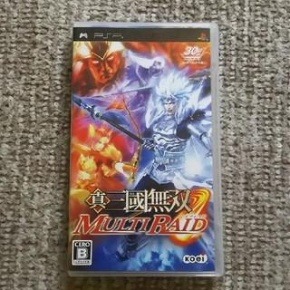 プレイステーション(PlayStation)の真・三國無双 MULTI RAID(携帯用ゲームソフト)