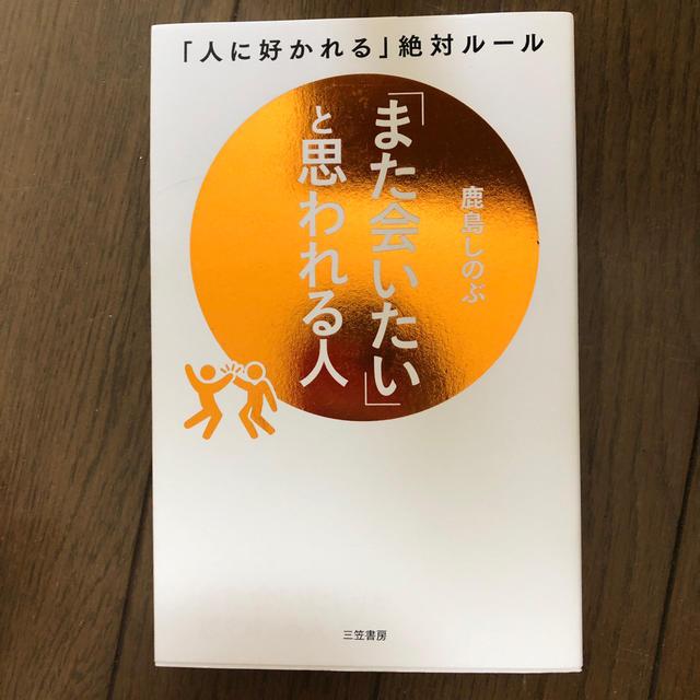 朱鷺 マドモアゼル 【雑談】この占い当たってる!!!【OK】 Part.25