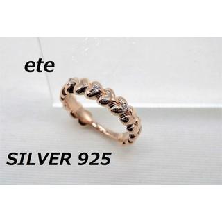 エテ(ete)の【P-982】ete エテ シルバー ダイヤモンド ピンキーリング 指輪 925(リング(指輪))