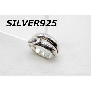 【P-984】SILVER 925 デザイン リング 指輪 13号相当 シルバー(リング(指輪))