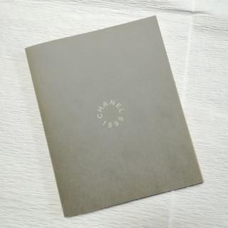 シャネル(CHANEL)のシャネル CHANEL 1999 冊子 カタログ パンフレット 洋書 写真集(洋書)