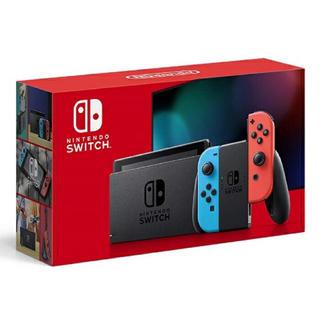 ニンテンドースイッチ(Nintendo Switch)の新型 ネオン・グレー Nintendo Switch(家庭用ゲーム機本体)