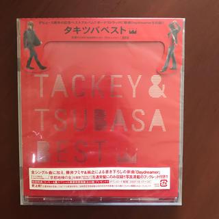タッキー&翼 - 未開封 ★ タキツバベスト CD タッキー&翼