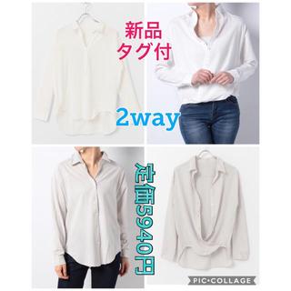 アーバンリサーチ(URBAN RESEARCH)の新品アーバンリサーチ2wayシャツ カシュクールシャツ ストライプ ブラウス白(シャツ/ブラウス(長袖/七分))