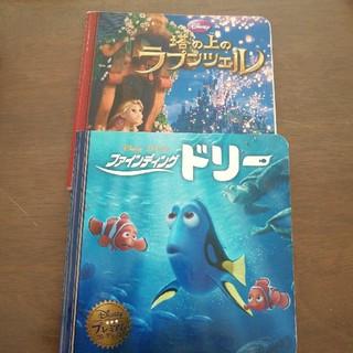 Disney - ディズニー 本
