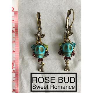 ローズバッド(ROSE BUD)のROSE BUD ハードピアス sweet romance(ピアス(両耳用))