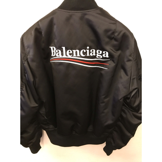 バレンシアガ(Balenciaga)のバレンシアガボンバージャケット新品未使用(ブルゾン)