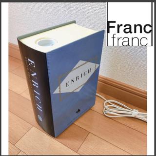 フランフラン(Francfranc)のFrancfranc 加湿器 フランフラン(加湿器/除湿機)