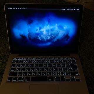 マック(MAC)のMacBook pro(ノートPC)