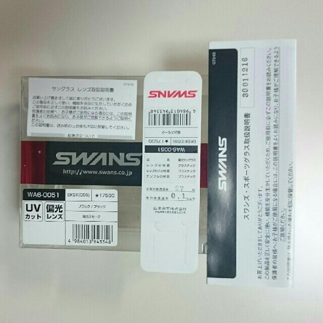 SWANS(スワンズ)のSWANS スワンズ サングラス WA6-0051 BKBK 偏光 スポーツ/アウトドアのスポーツ/アウトドア その他(その他)の商品写真