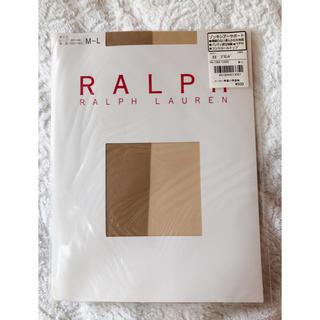 ラルフローレン(Ralph Lauren)の新品未使用 ストッキング M〜Lサイズ(タイツ/ストッキング)