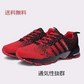 スニーカー ランニング シューズ 赤色 ¥2,980 商品説明  商品説明  ◎(スニーカー)