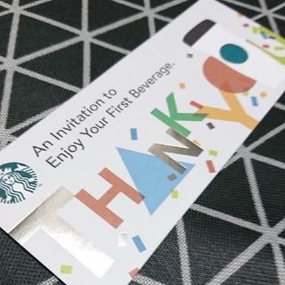 スターバックスコーヒー(Starbucks Coffee)の33様専用   スターバックス(その他)