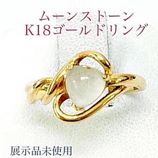 鑑定済み ムーンストーン K18 ゴールドリング 送料込み(リング(指輪))