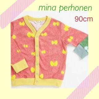 ミナペルホネン(mina perhonen)のminaperhonen  カーディガン 90サイズ ミナペルホネン(カーディガン)