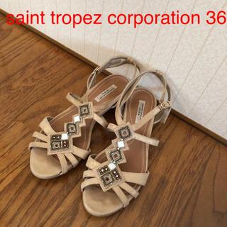 セヴントゥエルヴサーティ(VII XII XXX)のsaint tropez corporation サンダル 36(サンダル)
