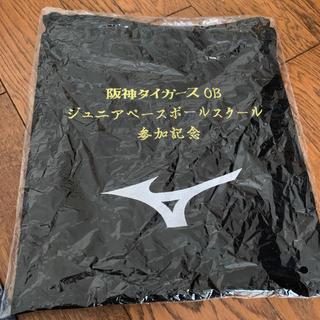 ミズノ(MIZUNO)のMIZUNO 阪神タイガース 袋 新品未使用(記念品/関連グッズ)