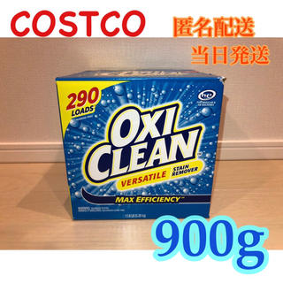 コストコ(コストコ)のコストコ オキシクリーン 洗剤 900g(洗剤/柔軟剤)