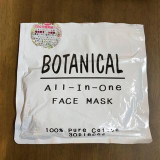BOTANICAL オールインワン フェイスマスク(パック/フェイスマスク)