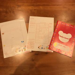 ミキハウス(mikihouse)のミキハウス 出生届 育児日記(その他)