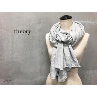 セオリー(theory)の【theory】ニット マフラー ショール セオリー(マフラー/ショール)