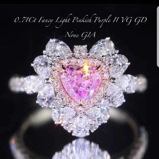 GIA♡ハートシェイプ F.L.Pinkish Purpleダイヤモンドリング(リング(指輪))