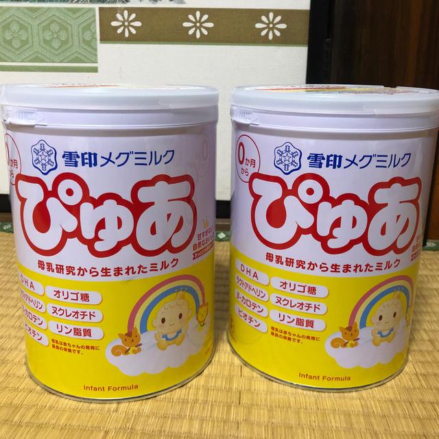 粉ミルク ぴゅあ