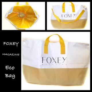 フォクシー(FOXEY)のfoxey お買い物だけでなく 使える用途がいっぱい☆エコ保冷バック(その他)