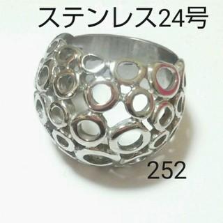 メンズリング 252(リング(指輪))