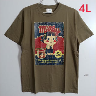 サンリオ(サンリオ)の新品 4L XXXL ペコちゃん ビックサイズ Tシャツ カーキ(Tシャツ/カットソー(半袖/袖なし))