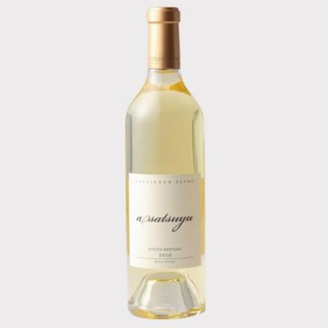 Dom Pérignon(ドンペリニヨン)の未開封★KENZO ESTATE asatsuyu【あさつゆ】2018 白 食品/飲料/酒の酒(ワイン)の商品写真