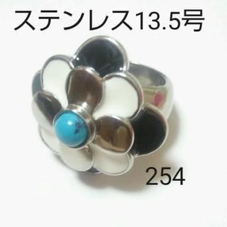 ステンレスリング 254(リング(指輪))