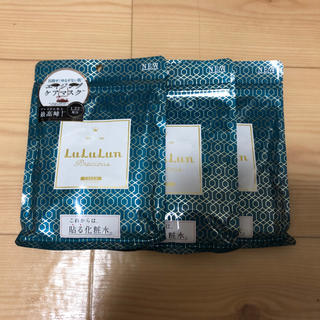 ルルルンプレシャスグリーン3袋セット(パック / フェイスマスク)