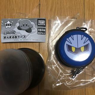 タカラトミー(Takara Tomy)の星のカービィ まんまる缶ケース メタナイト(ゲームキャラクター)