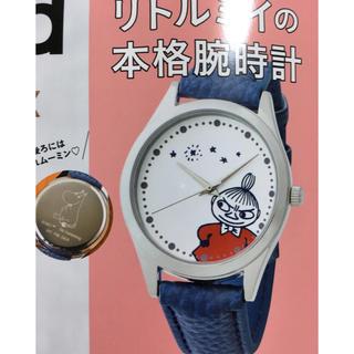 リトルミー(Little Me)の未使用 クックパッド 付録  リトルミィ 本格腕時計(腕時計)