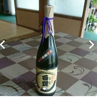 熟成芋焼酎…白甕(しろかめ)25度(焼酎)
